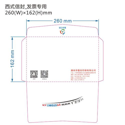 彩色电视发射机电路图印刷板图